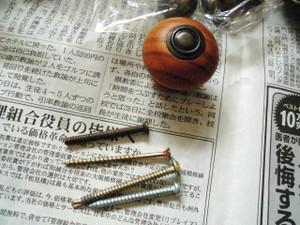 Neko_011